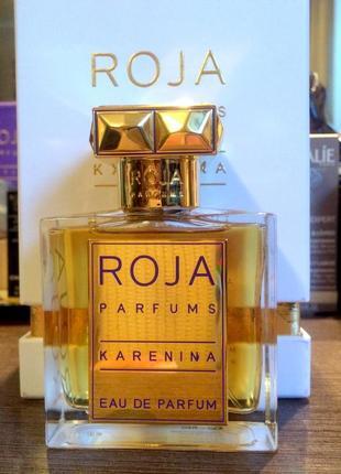Roja parfums karenina_original_eau de parfum 3 мл затест_туал.духи