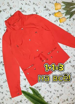 🎁1+1=3 крутая качественная женская красная куртка south демисезон, размер 50 - 52