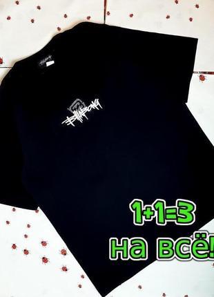 🌿1+1=3 фирменная черная мужская футболка хлопок bulla bong, размер 50 - 52