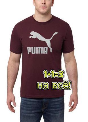 🌿1+1=3 фирменная коричневая мужская футболка puma оригинал, размер 50 - 52