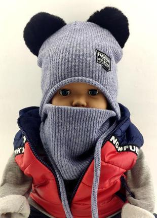Комплект шапка-хомут для мальчика