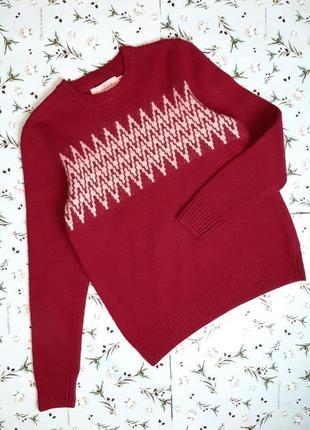 🎁1+1=3 фирменный шерстяной теплый плотный свитер бордо h&m, размер 44 - 46