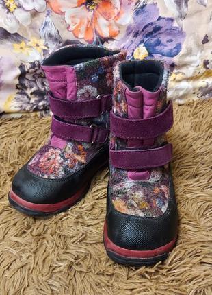 Зимові черевички minimen
