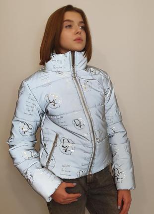 Светоотражающая куртка из вефлективной ткани с принтом гарри поттер