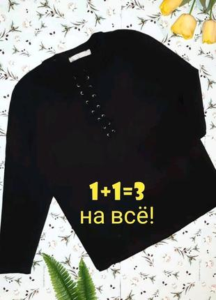 🎁1+1=3 черная блуза оверсайз свободная со шнуровкой, размер 46 - 48