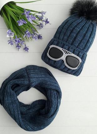 Детский шикарный теплый комплект шапка с очками и хомут