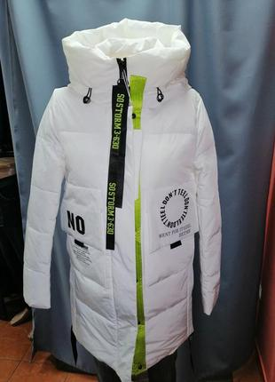 Стильная зимняя белая куртка тёплая курточка белый пуховик