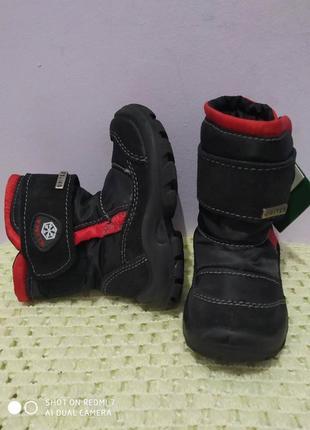 Термо водонепроницаемые ботинки chamois klima oritex