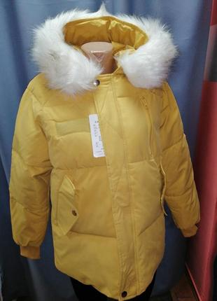 Стильная зимняя куртка тёплая курточка парка