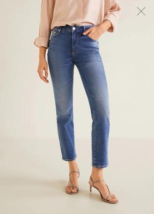 Mango новые джинсы straight 38 размер прямые синие