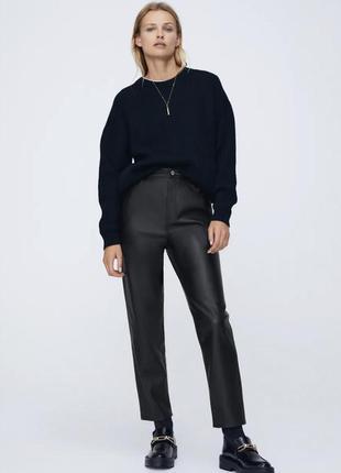 Качественные кожаные брюки мом штаны zara есть размеры