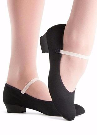 Туфли для характерных/народных танцев katz