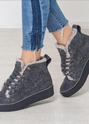 Кеды ботинки зима замш набивная шерсть валяная шерсть