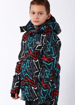 Зимняя куртка на мальчика р.98-134 премиум-качество чехия