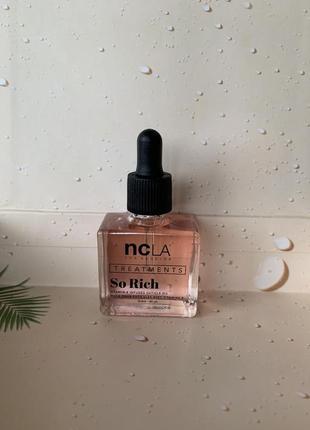 Арома масло для кутикулы ncla so rich cuticle oil