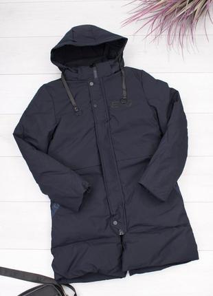 Мужская зимняя куртка цвета разные -9% black friday