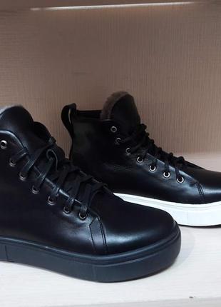 Зимние кожаные ботинки кеды р.36-41