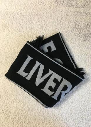 Liverpool шарф футбольный2 фото