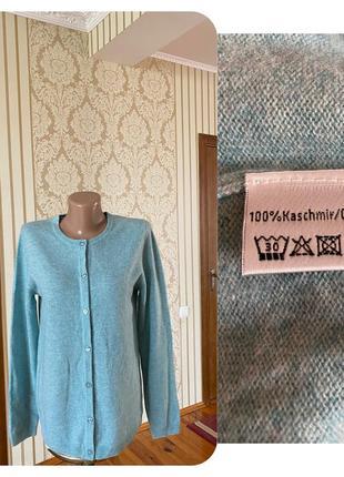 💯 % кашемир мягусенький кардиганчик свитер кофта джемпер