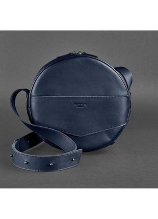 Кругла сумка-рюкзак maxi темно-синій