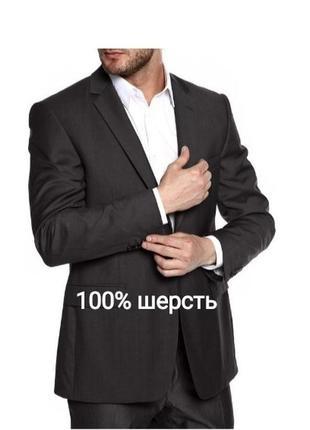 Шерстяной стильный пиджак dormeuil.