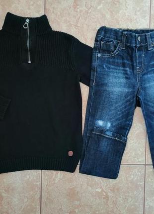 Стильный комплект: теплая кофта свитер свитерок с горлом и джинсы