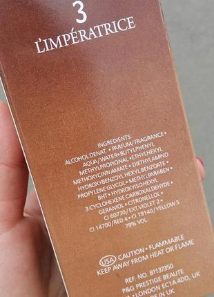 Женский парфюм 100 мл.2