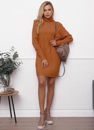 Горчичное вязаное фактурное мини платье