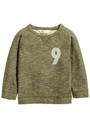Кофта свитер худи реглан h&m