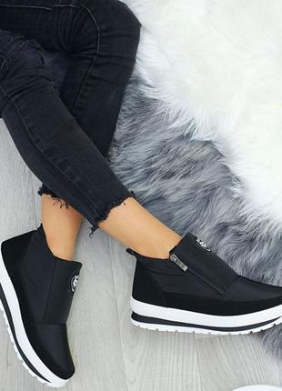 ❄️ зимові кросівки /зимние кроссовки