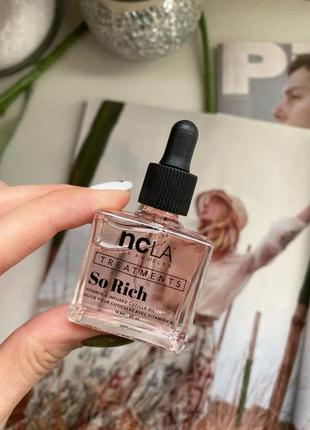 Ncla beauty so rich vitamin-e infused cuticle oil масло для кутикулы