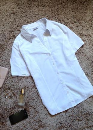 Белая рубашка короткий рукав