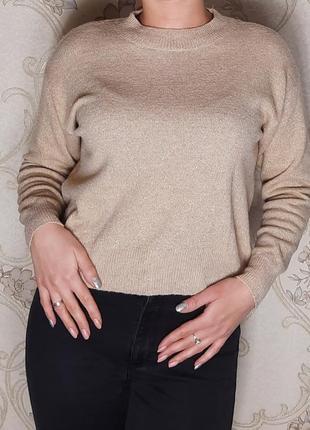 Кофта свитер бежевая с шимером h&m