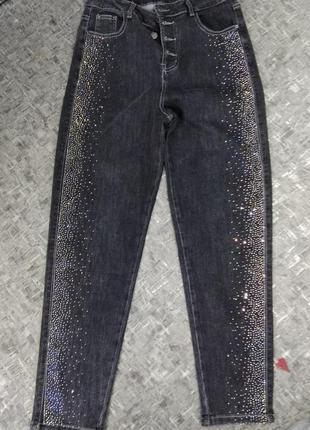 Бомбовые джинсы супер батал турция люкс качество