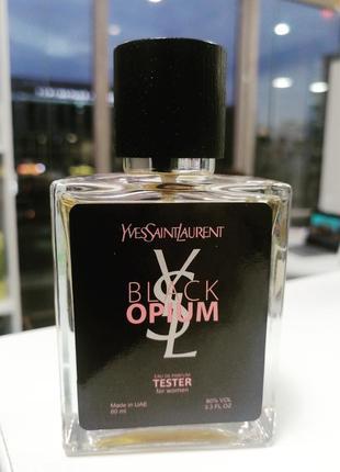 Женская парфюмированная вода в тестере 50 мл