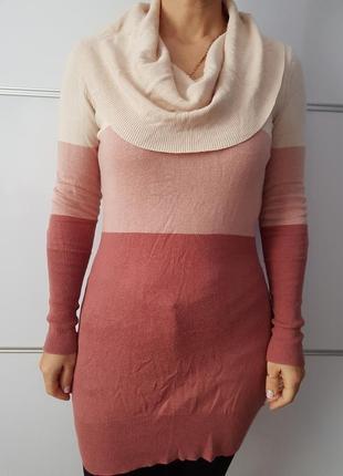 Платье с широкой горловиной