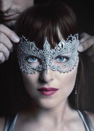 Серебристая кружевная маска 50 оттенков серого карнавальная дакота джонсон