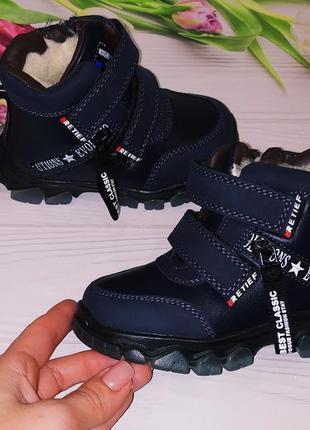 ⛄стильные зимние ботинки для мальчишек☃️