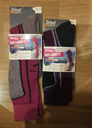 Лыжные носки лыжные чулки crivit