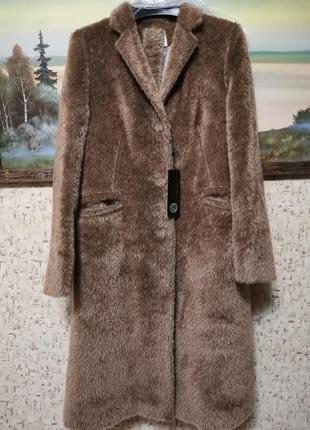 Зимнее женское пальто от производителя
