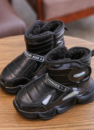 Модные ботинки сапожки для деток