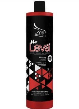 Zap me leva кератин для выпрямления волос