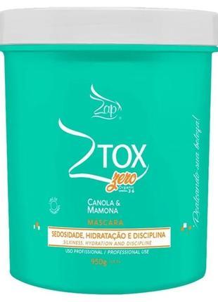 -10% от цен в объявлении! zap ztox zero mask canola & castor organic ботокс нанопластика