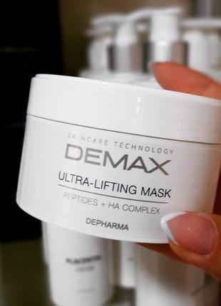 Лифтинговая пептидная маска от demax