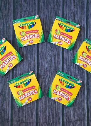 Маркеры фломастеры на водной основе crayola сша