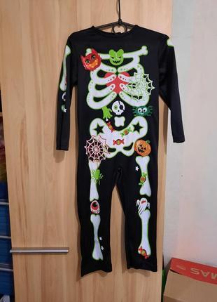 Карнавальный костюм скелетушки