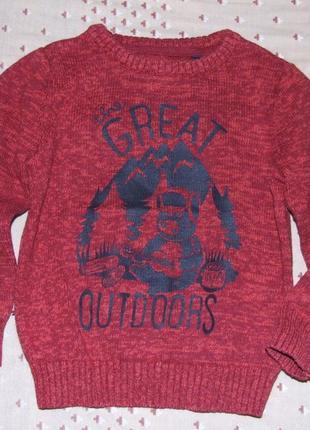 Хлопковый теплый свитер кофта мальчику 3 - 4 года tu