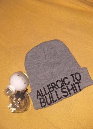 Сіра стильна шапка