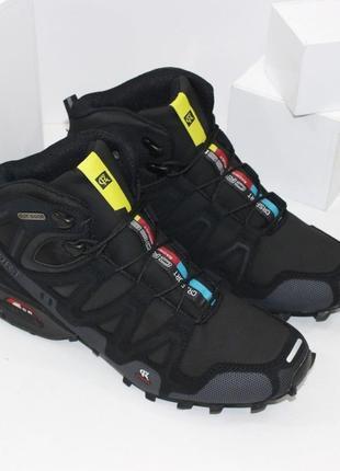 Утеплённые мужские кроссовки