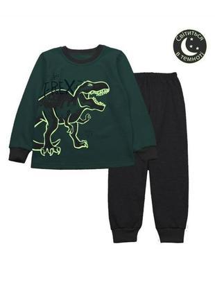 Неоновая динозавры пижама светящаяся  піжама, що світиться